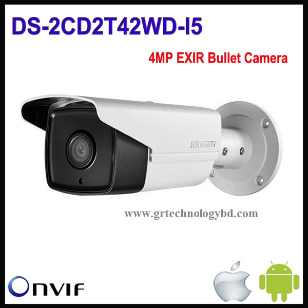 HIKVISION Bullet IP DS-2CD2T42WD-I5 Image