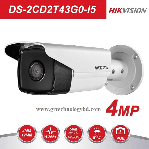 HIKVISION Bullet IP DS-2CD2T43G0-I5 Image