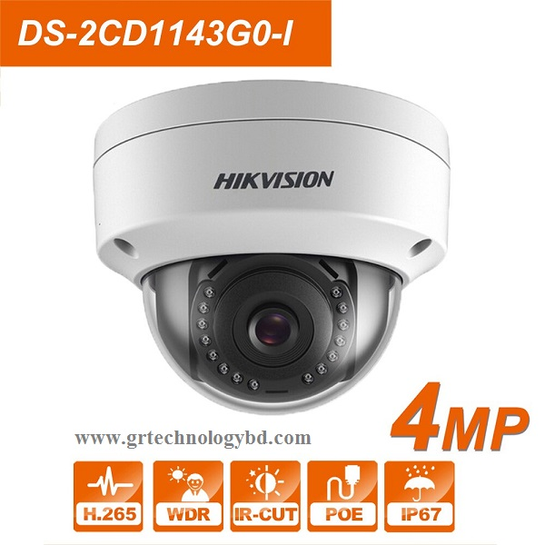 HIKVISION IP Dome DS-2CD1143GO-I Image