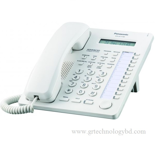 Panasonic KX AT7730 SX White Image